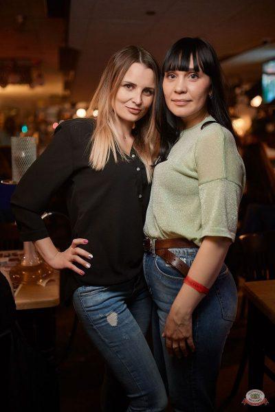 Вечеринка «Disco Дача», 7 июня 2019 - Ресторан «Максимилианс» Новосибирск - 38