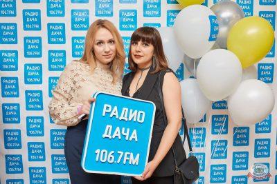 Вечеринка «Disco Дача», 7 июня 2019 - Ресторан «Максимилианс» Новосибирск - 4