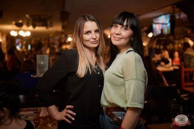 Вечеринка «Disco Дача», 7 июня 2019 - Ресторан «Максимилианс» Новосибирск - 40