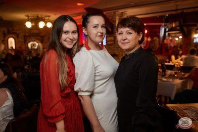 Вечеринка «Disco Дача», 7 июня 2019 - Ресторан «Максимилианс» Новосибирск - 41