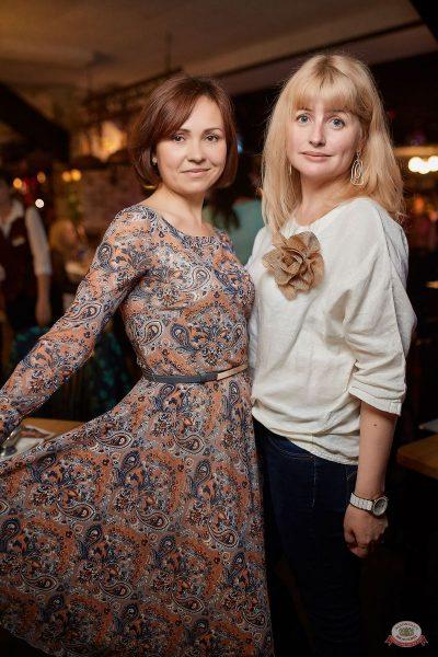 Вечеринка «Disco Дача», 7 июня 2019 - Ресторан «Максимилианс» Новосибирск - 46