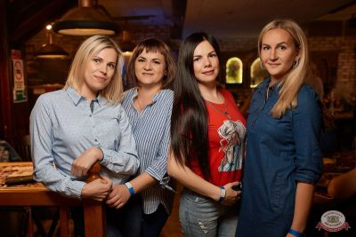 Вечеринка «Disco Дача», 7 июня 2019 - Ресторан «Максимилианс» Новосибирск - 49