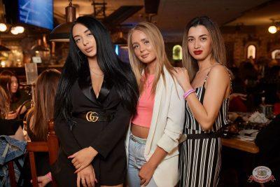 Вечеринка «Disco Дача», 7 июня 2019 - Ресторан «Максимилианс» Новосибирск - 51