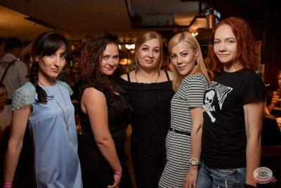 Вечеринка «Disco Дача», 7 июня 2019 - Ресторан «Максимилианс» Новосибирск - 52