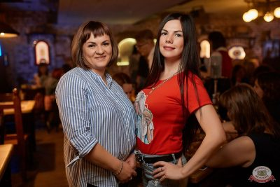 Вечеринка «Disco Дача», 7 июня 2019 - Ресторан «Максимилианс» Новосибирск - 53