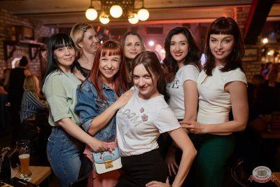 Вечеринка «Disco Дача», 7 июня 2019 - Ресторан «Максимилианс» Новосибирск - 54