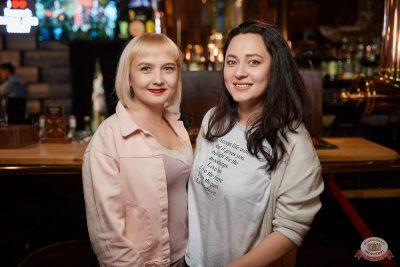 Вечеринка «Disco Дача», 7 июня 2019 - Ресторан «Максимилианс» Новосибирск - 56