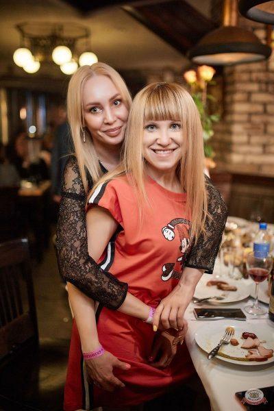 Вечеринка «Disco Дача», 7 июня 2019 - Ресторан «Максимилианс» Новосибирск - 57
