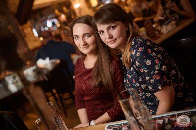 Вечеринка «Disco Дача», 7 июня 2019 - Ресторан «Максимилианс» Новосибирск - 59