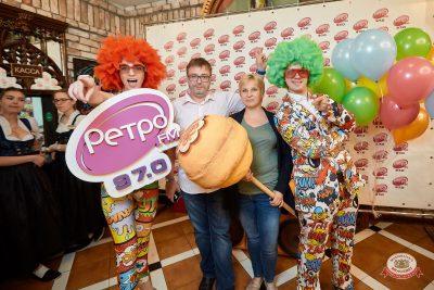 Вечеринка «Ретро FM», 14 июня 2019 - Ресторан «Максимилианс» Новосибирск - 0001