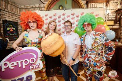 Вечеринка «Ретро FM», 14 июня 2019 - Ресторан «Максимилианс» Новосибирск - 0003