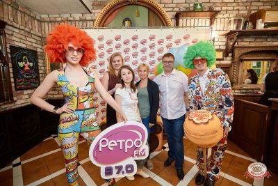 Вечеринка «Ретро FM», 14 июня 2019 - Ресторан «Максимилианс» Новосибирск - 0004