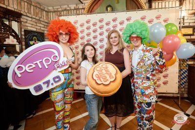 Вечеринка «Ретро FM», 14 июня 2019 - Ресторан «Максимилианс» Новосибирск - 0008