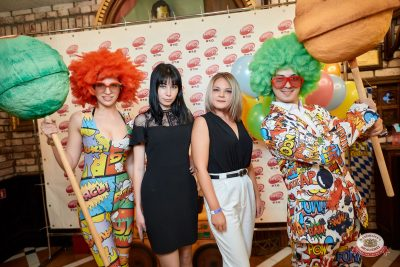 Вечеринка «Ретро FM», 14 июня 2019 - Ресторан «Максимилианс» Новосибирск - 0010