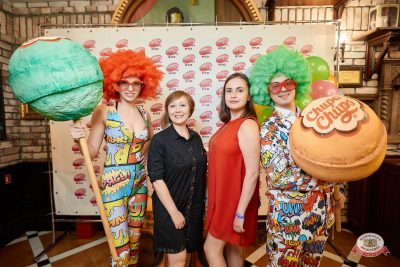 Вечеринка «Ретро FM», 14 июня 2019 - Ресторан «Максимилианс» Новосибирск - 0011