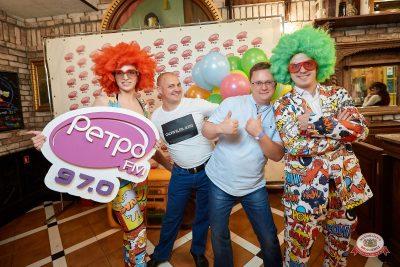 Вечеринка «Ретро FM», 14 июня 2019 - Ресторан «Максимилианс» Новосибирск - 0012
