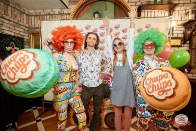 Вечеринка «Ретро FM», 14 июня 2019 - Ресторан «Максимилианс» Новосибирск - 0014