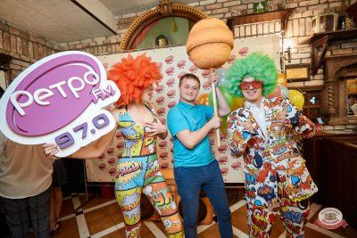 Вечеринка «Ретро FM», 14 июня 2019 - Ресторан «Максимилианс» Новосибирск - 0015