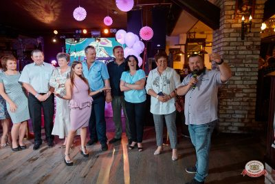 Вечеринка «Ретро FM», 14 июня 2019 - Ресторан «Максимилианс» Новосибирск - 0016