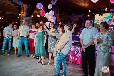 Вечеринка «Ретро FM», 14 июня 2019 - Ресторан «Максимилианс» Новосибирск - 0017