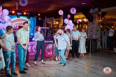 Вечеринка «Ретро FM», 14 июня 2019 - Ресторан «Максимилианс» Новосибирск - 0018