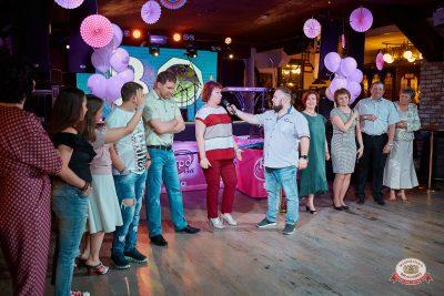 Вечеринка «Ретро FM», 14 июня 2019 - Ресторан «Максимилианс» Новосибирск - 0019