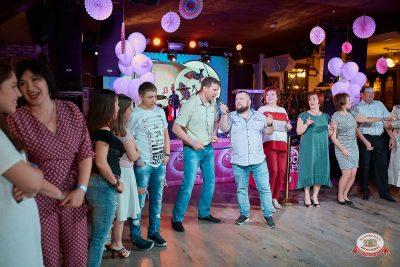 Вечеринка «Ретро FM», 14 июня 2019 - Ресторан «Максимилианс» Новосибирск - 0020