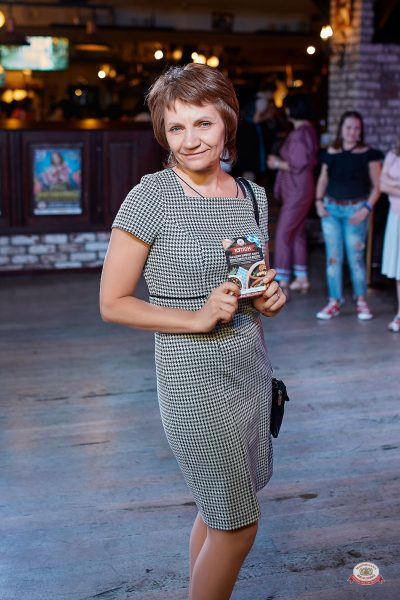 Вечеринка «Ретро FM», 14 июня 2019 - Ресторан «Максимилианс» Новосибирск - 0021