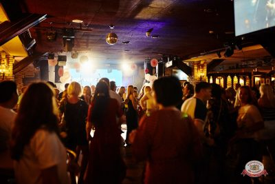 Вечеринка «Ретро FM», 14 июня 2019 - Ресторан «Максимилианс» Новосибирск - 0026