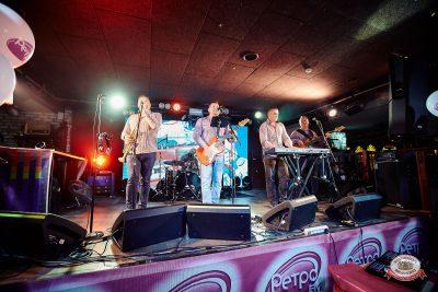 Вечеринка «Ретро FM», 14 июня 2019 - Ресторан «Максимилианс» Новосибирск - 0027