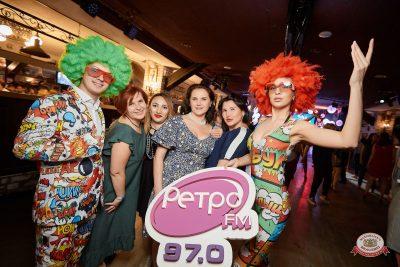Вечеринка «Ретро FM», 14 июня 2019 - Ресторан «Максимилианс» Новосибирск - 0029