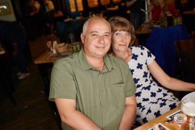 Вечеринка «Ретро FM», 14 июня 2019 - Ресторан «Максимилианс» Новосибирск - 0030