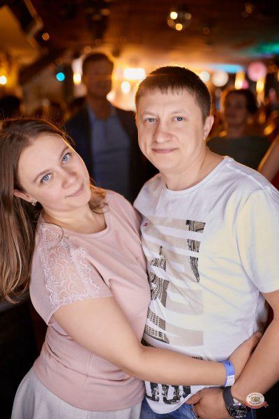 Вечеринка «Ретро FM», 14 июня 2019 - Ресторан «Максимилианс» Новосибирск - 0033