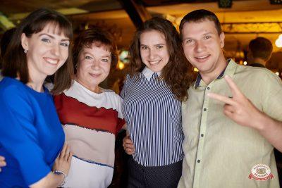 Вечеринка «Ретро FM», 14 июня 2019 - Ресторан «Максимилианс» Новосибирск - 0035