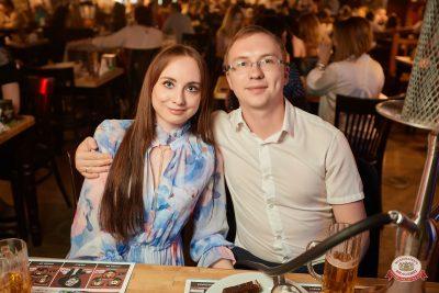 Вечеринка «Ретро FM», 14 июня 2019 - Ресторан «Максимилианс» Новосибирск - 0037