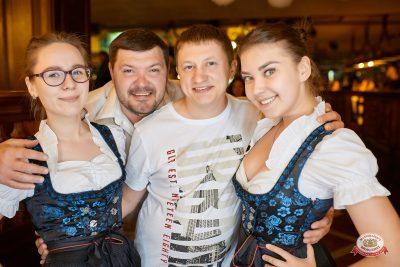 Вечеринка «Ретро FM», 14 июня 2019 - Ресторан «Максимилианс» Новосибирск - 0041