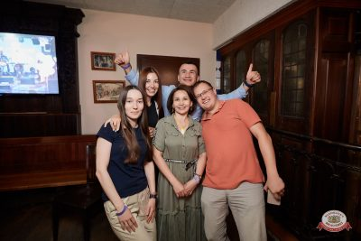 Вечеринка «Ретро FM», 14 июня 2019 - Ресторан «Максимилианс» Новосибирск - 0042
