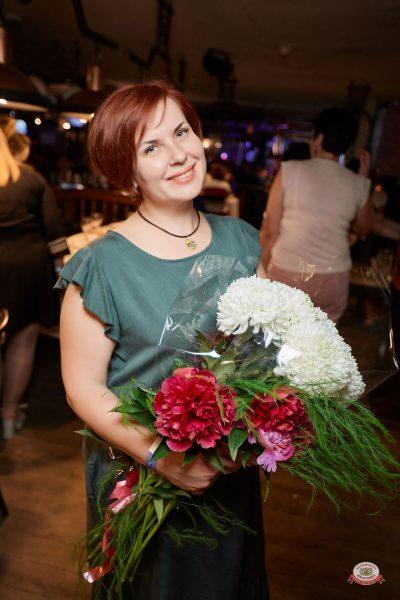 Вечеринка «Ретро FM», 14 июня 2019 - Ресторан «Максимилианс» Новосибирск - 0044