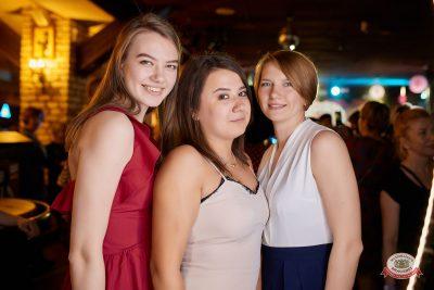 Вечеринка «Ретро FM», 14 июня 2019 - Ресторан «Максимилианс» Новосибирск - 0045