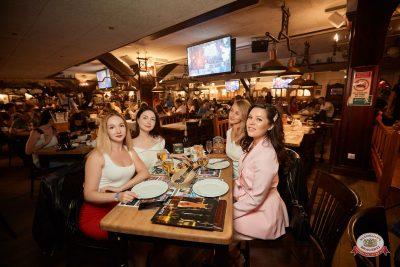 Вечеринка «Ретро FM», 14 июня 2019 - Ресторан «Максимилианс» Новосибирск - 0049