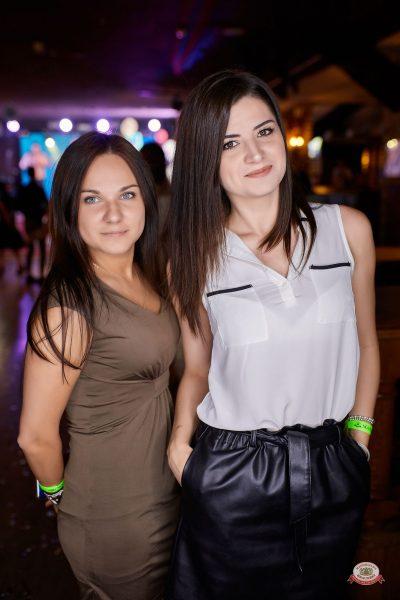 Вечеринка «Ретро FM», 14 июня 2019 - Ресторан «Максимилианс» Новосибирск - 0050