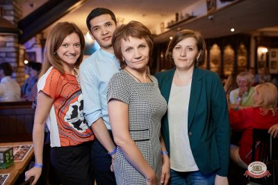 Вечеринка «Ретро FM», 14 июня 2019 - Ресторан «Максимилианс» Новосибирск - 0058