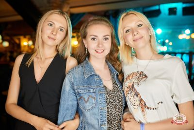 Вечеринка «Ретро FM», 14 июня 2019 - Ресторан «Максимилианс» Новосибирск - 0061