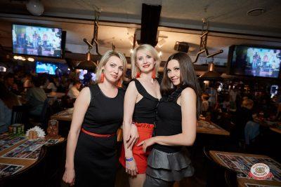 Вечеринка «Ретро FM», 14 июня 2019 - Ресторан «Максимилианс» Новосибирск - 0062