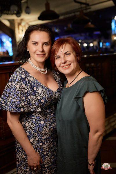 Вечеринка «Ретро FM», 14 июня 2019 - Ресторан «Максимилианс» Новосибирск - 0063