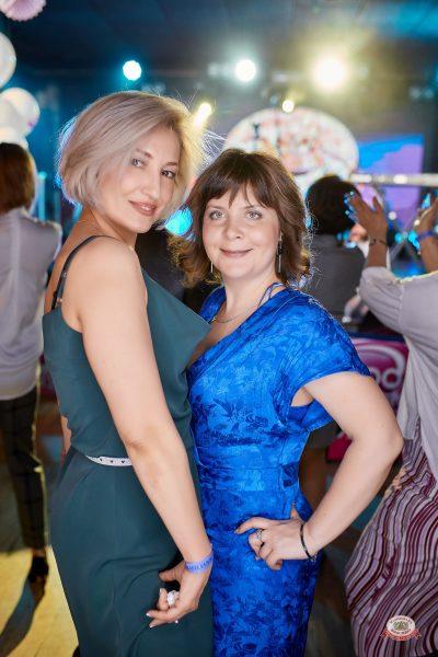 Вечеринка «Ретро FM», 14 июня 2019 - Ресторан «Максимилианс» Новосибирск - 0070