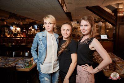 Вечеринка «Ретро FM», 14 июня 2019 - Ресторан «Максимилианс» Новосибирск - 0076