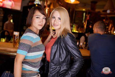 Вечеринка «Ретро FM», 14 июня 2019 - Ресторан «Максимилианс» Новосибирск - 0077