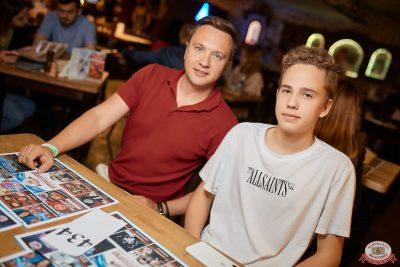 Стендап: Атлас, Щербаков, Чебатков, 3 июля 2019 - Ресторан «Максимилианс» Новосибирск - 0023