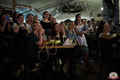 Стендап: Атлас, Щербаков, Чебатков, 3 июля 2019 - Ресторан «Максимилианс» Новосибирск - 0036